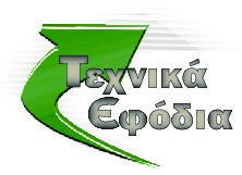 Technikaefodia.gr